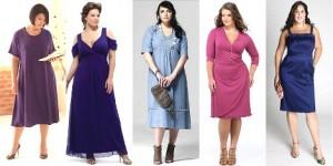 Как выбрать одежду полной женщине